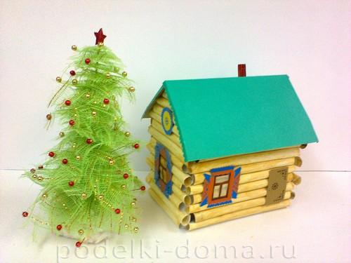 Árbol de navidad y casa