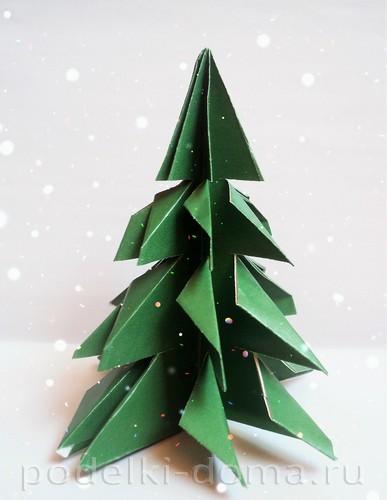 Origami Χριστουγεννιάτικο δέντρο 16.
