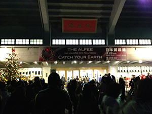 2012_ALFEE武道館