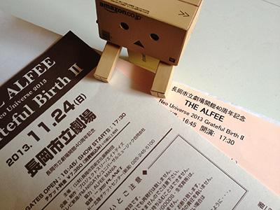 長岡市立劇場ライブ