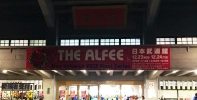 ALFEE2013武道館
