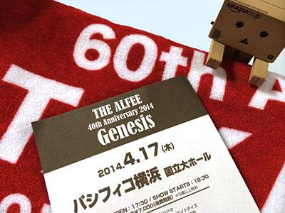 Genesis at パシフィコ横浜