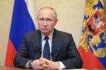 Обращение Владимира Путина в связи с коронавирусом.
