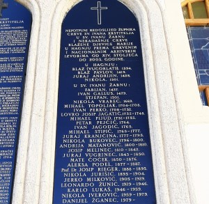 Spomen-ploča s popisom župnika u Svetom Ivanu Žabnu.