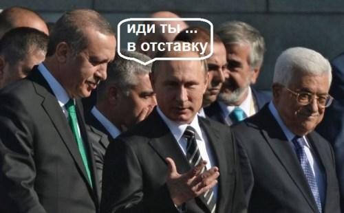 erdogan-putin
