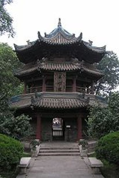 Xi'an Wieki Meczet159px-Chinese-style_minaret_of_the_Great_Mosque