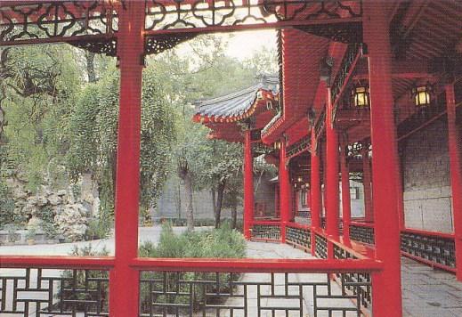 tee empf orte beijing hotel
