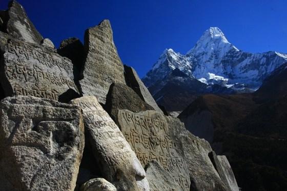 nepal-1972518_640