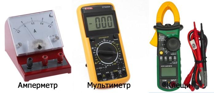 устройства для измерения тока