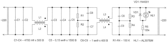 Цепи из конденсаторов и дросселей