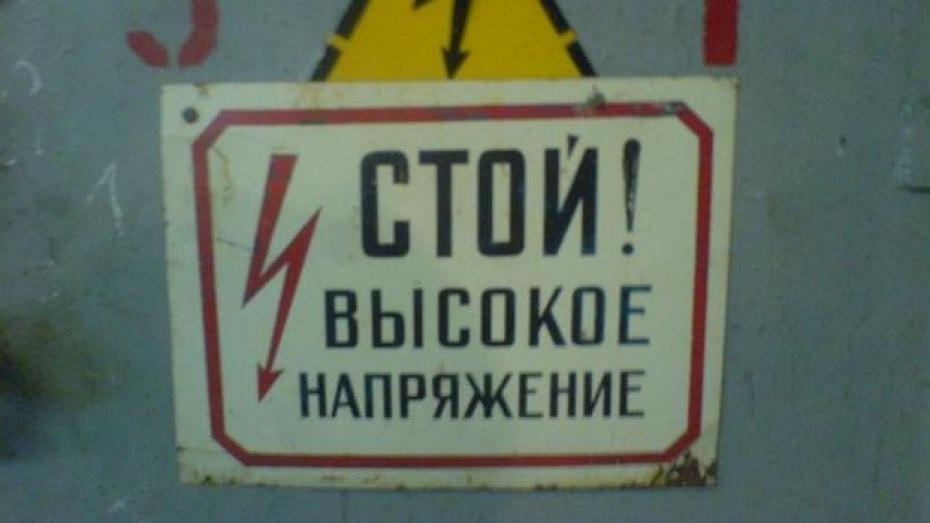 сопротивление человека электрическому току зависит от