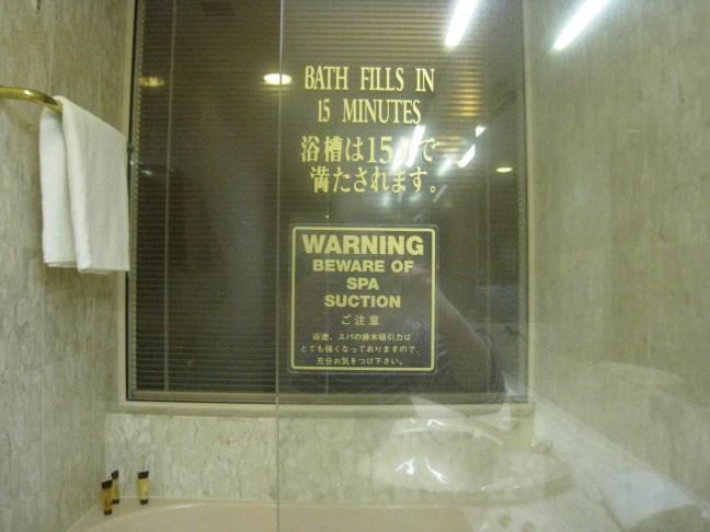 Warnings at the Sheraton Mirage, Australia