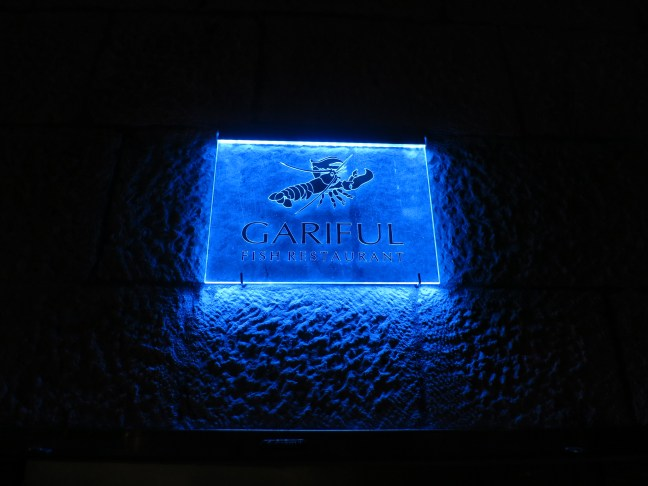 Gariful restaurant in Hvar, Croatia