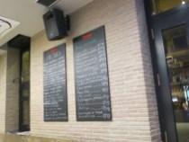 Pamplona - Cocotte Taberna menu