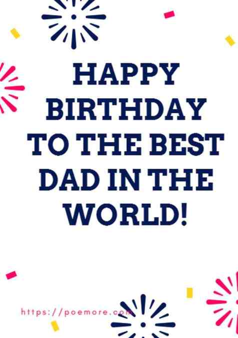 Happy Birthday Dad Message
