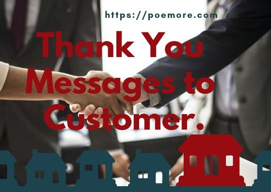 (2020) Business Thank You Messages to Customers
