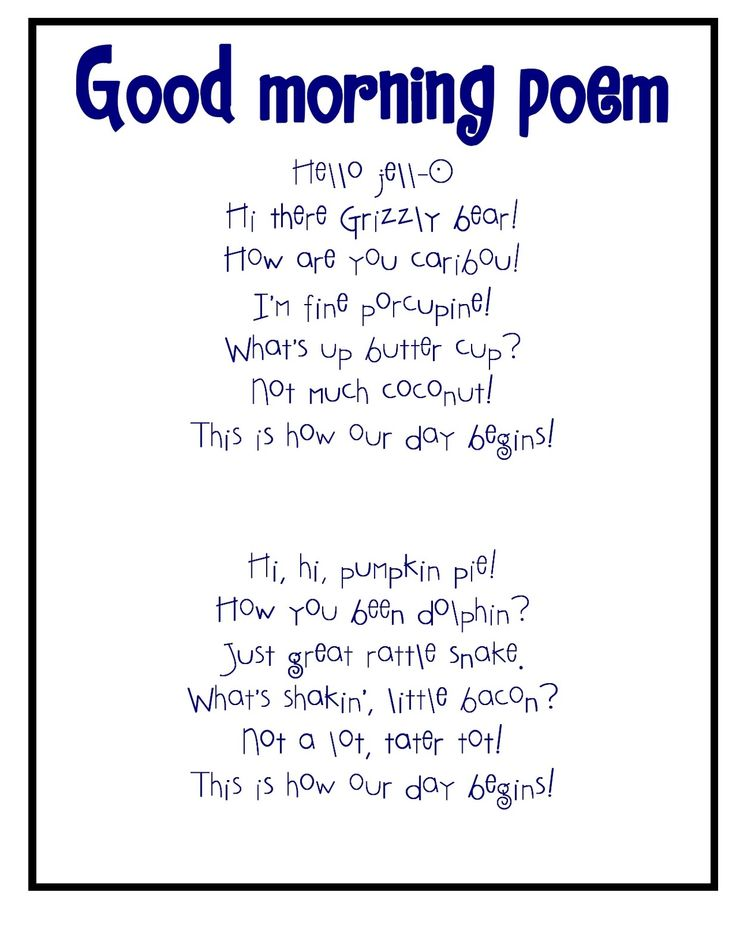 Funny Poems for Chuckling and Chortling