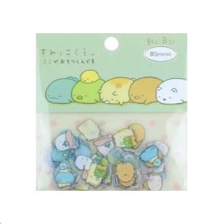 Summiko Gurashi kleine seal bits