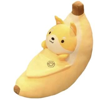 XL shiba in banaan