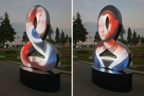 Video Sculpture1