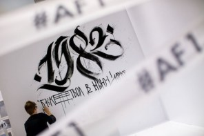 Live-Calligraphy-Performance_4