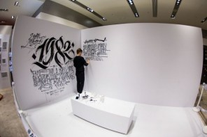 Live-Calligraphy-Performance_8