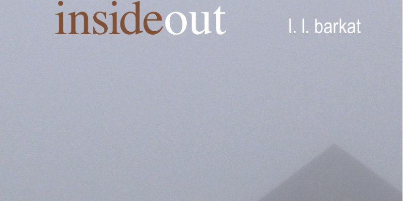InsideOut Front Cover