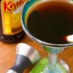Kahlúa Moonshine Martini