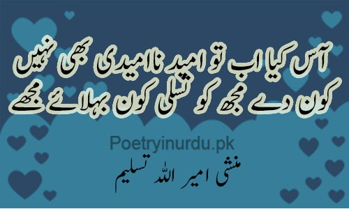 Ghamgeem shayari sayings