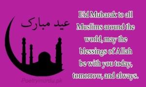 eid day quotes