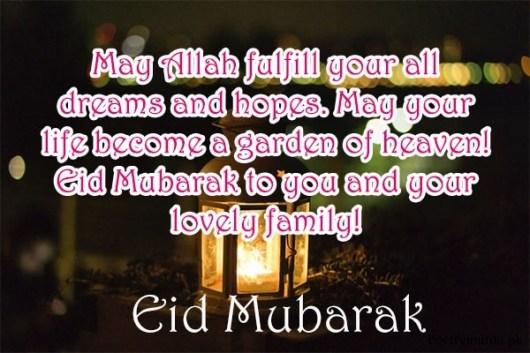 eid mubarak you your family