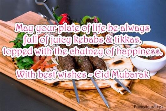 funny eid mubarak wishes