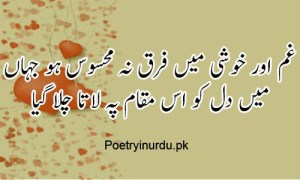 love poetry of 2 lines