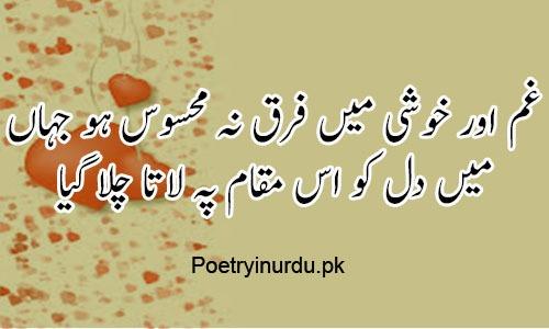 romantic poetry short