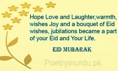 Sms of eid mubarak