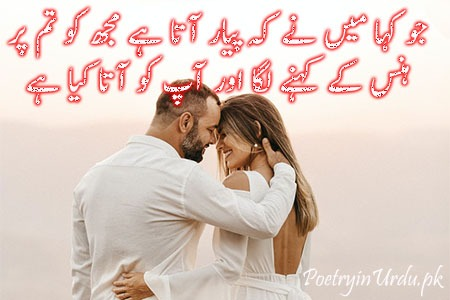 Urdu Sad Poetry 2 Lines