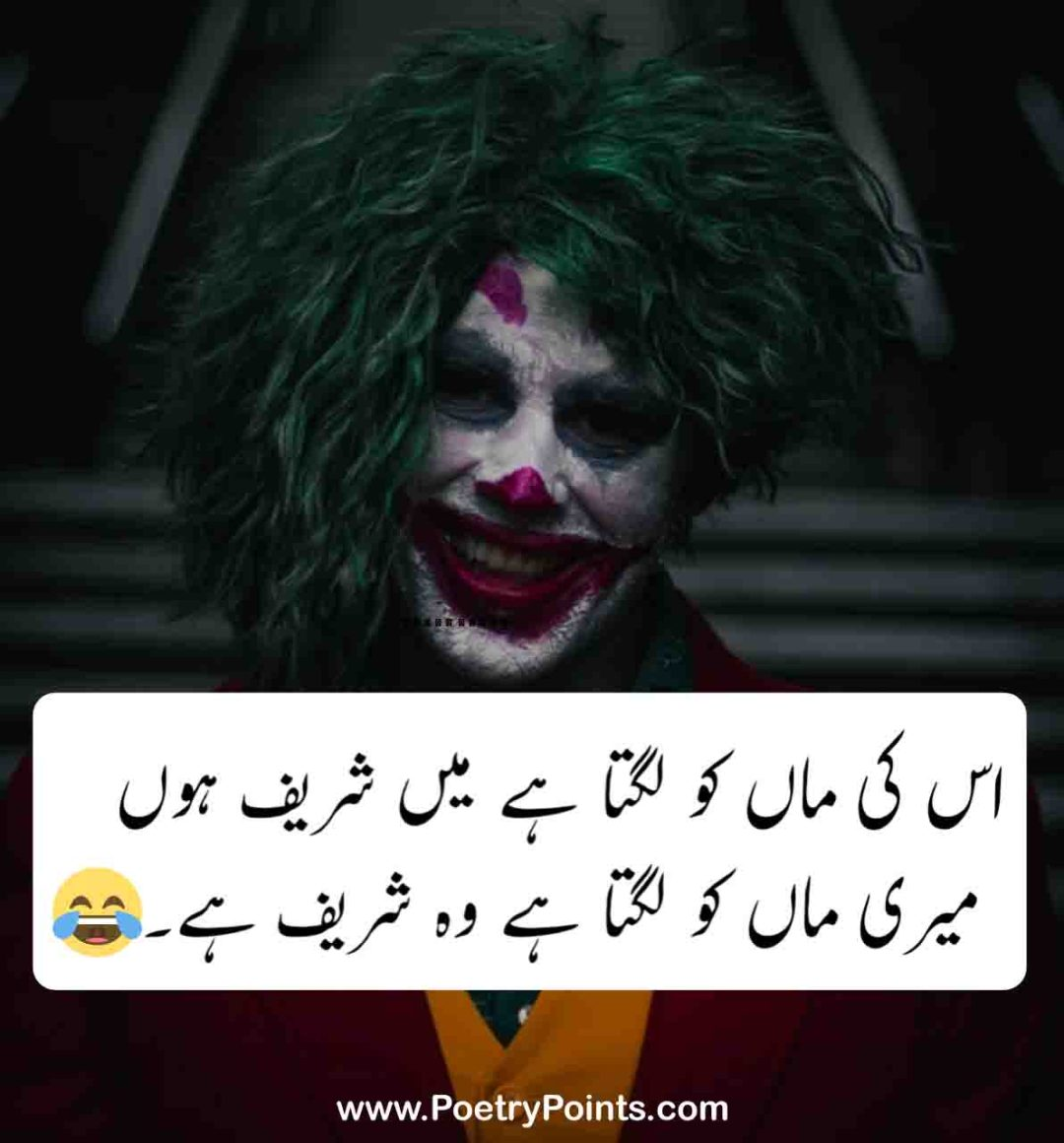 Attitude Poetry in Urdu with images