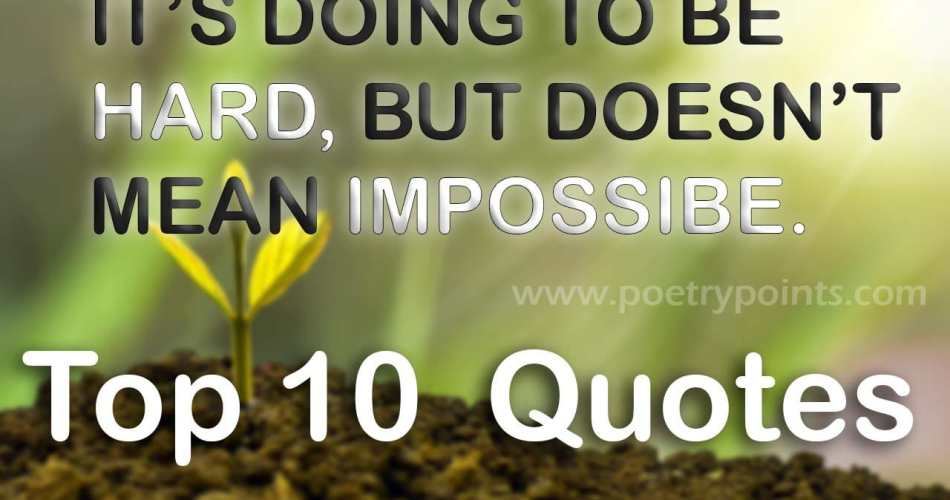 Cool Short Quotes
