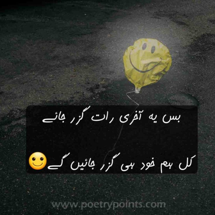 best sad poetry