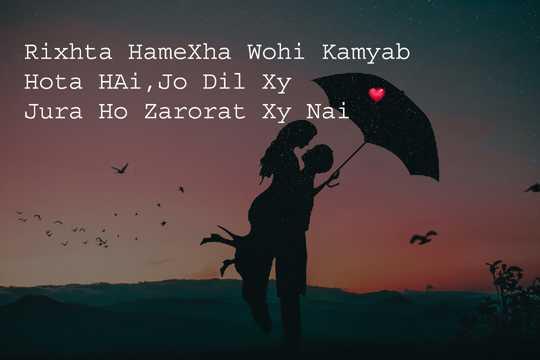 rishta poetry in urdu