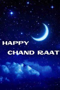 raat poetry in urdu