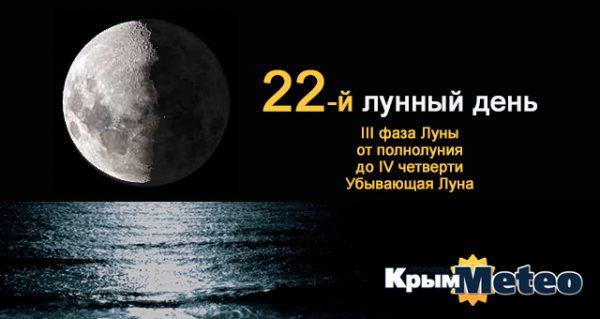 Сегодня - 22 лунный день. Шевелите мозгами, реализовывайте таланты!
