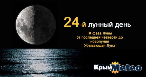 Сегодня - 24 лунные сутки. Закладываем пирамиды...