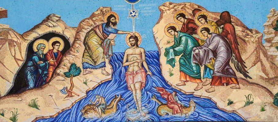 18 января — Крещенский вечер