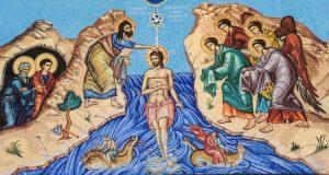 18 января - Крещенский вечер