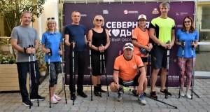 Региональный этап проекта «Северная ходьба – новый образ жизни» - Ялта, 19 сентября