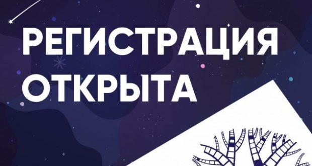 Кинофестиваль «Кванториум LIVE» в Севастополе пройдёт в онлайн-режиме