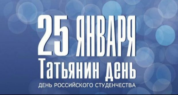 «Херсонес Таврический» приглашает на бесплатные экскурсии студентов и Татьян