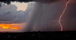 Прогноз погоды в Крыму на 17 мая