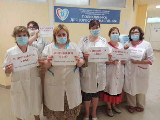 Флешмоб в Севастополе от медиков в поддержку вакцинации от COVID-19